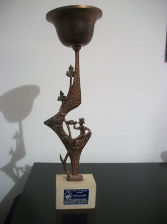 Trofeo Montefortiana 1979