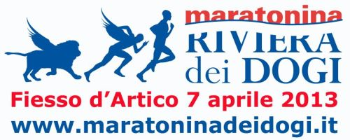 Maratonina dei Dogi 2013